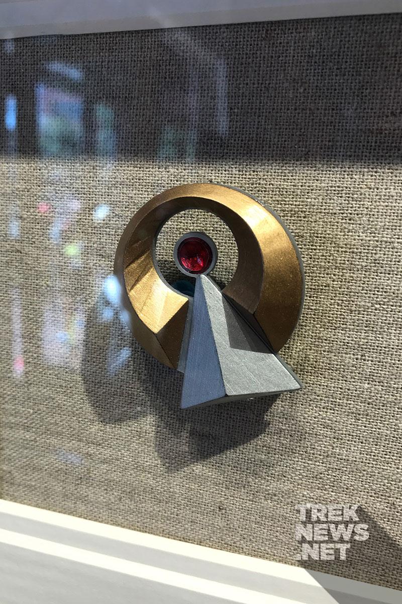 Vulcan insignia
