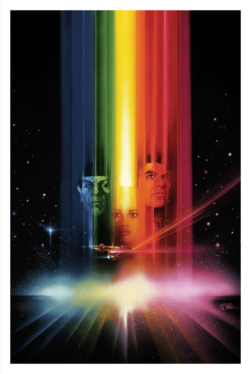 Variant edition of the Star Trek: The Motion Picture print