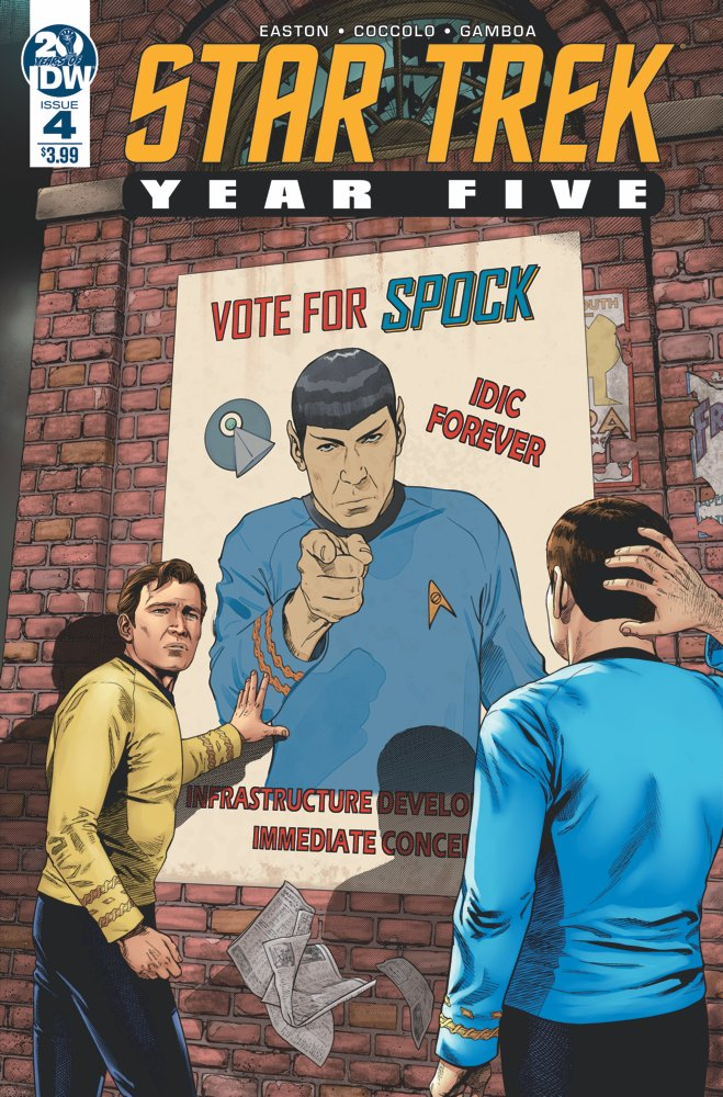 Star Trek Year Five #4 Cover by Stephen Thompson