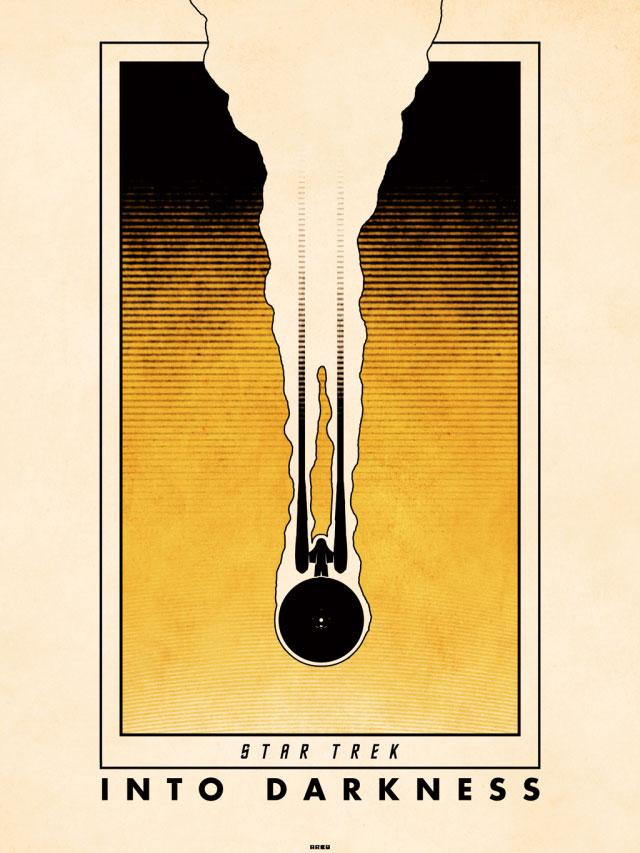 Star Trek Into Darkness postcard companion by Matt Ferguson