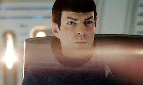 Star Trek Lens Flare