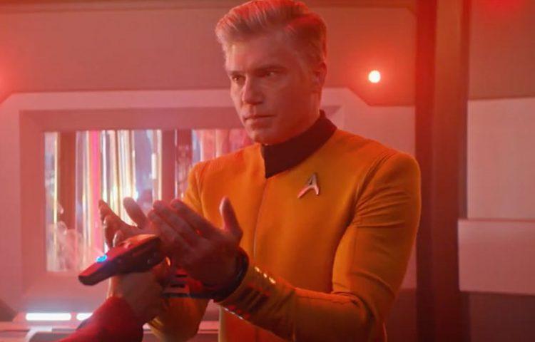 "[REVIEW] STAR TREK: SHORT TREKS ""Ask Not"": A Prelude to a New Star Trek Series?"